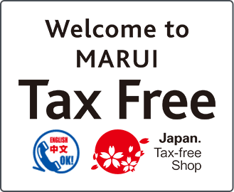 welcome to marui