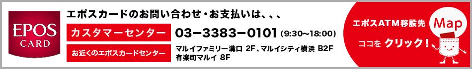 诶,点击Point Of Sales ATM迁移地Map Coco!