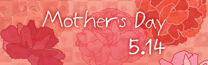 丸井的母親節