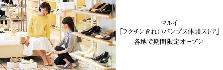 輕鬆整潔的淺口式鞋經驗商店