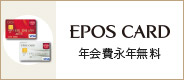 Epos Card annual convention costs many years free of charge